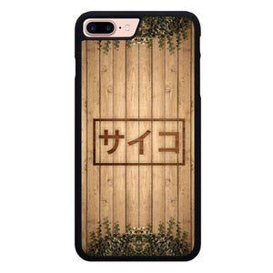 Psyco Japan Wood Art P1999 hoesjes iPhone 7 Plus , iPhone 8 Plus
