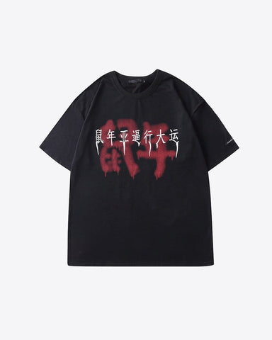 Year of the Mouse T-Shirt