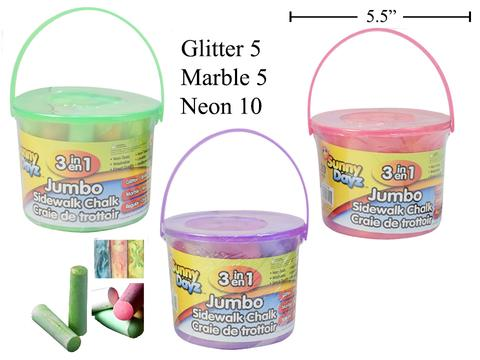3 in 1 Jumbo Sidewalk Chalk Bucket 20 Piece