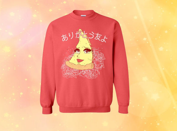 Thank You My Friends Pizza Unisex Crewneck Sweatshirt - ありがとう 友 よ