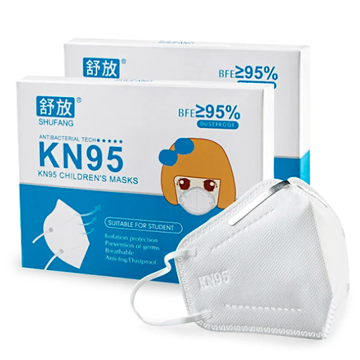 KN95 MASK FOR KIDS 10 PC / BOX