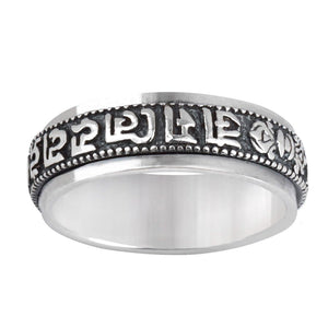Sterling Silver Spinner Tibetan Buddhist Mantra Ring