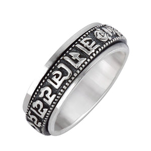 Load image into Gallery viewer, Sterling Silver Spinner Tibetan Buddhist Mantra Ring