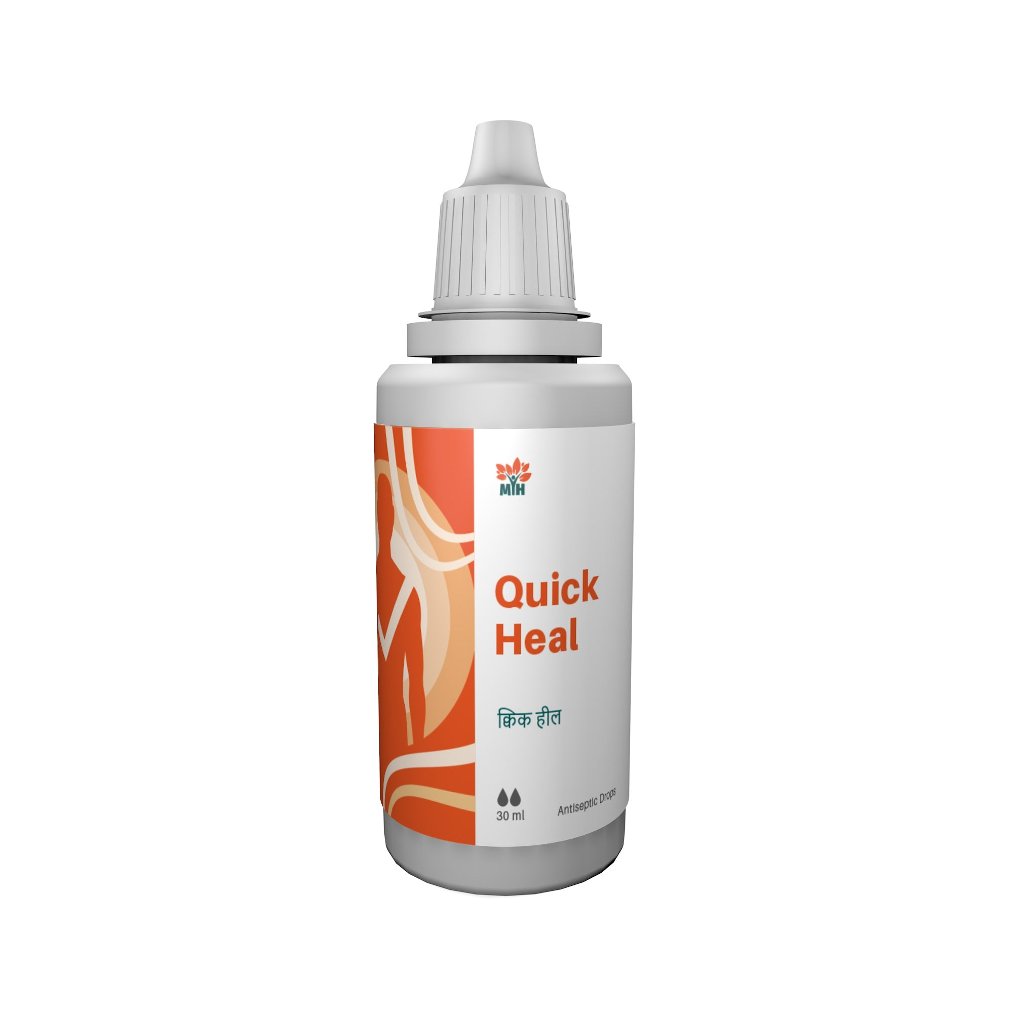 Mansar herbals Quick Heal Drops 30ml Mansar Quick Heal Oil has great wound healing properties and is useful in Blisters, Sinuses, Chronic Non-Healing Wounds and Ulcers. It can be applied over infected skin diseases, eczema,etc. It can also be used in the treatment of Cracked Heels,Cracked Nipples, External Hemorhoids & Anal Fissures.