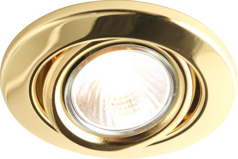 IP20 230V 50W max. GU10 Brass Recessed Tilt Downlight