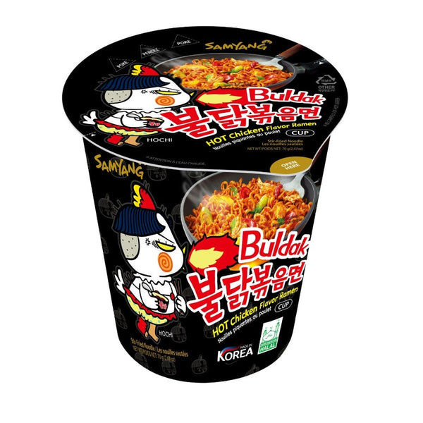 Samyang Spicy HOT Chicken Flavor Ramen Cup