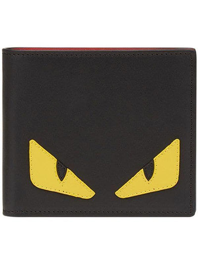 FENDI WALLET -One Size