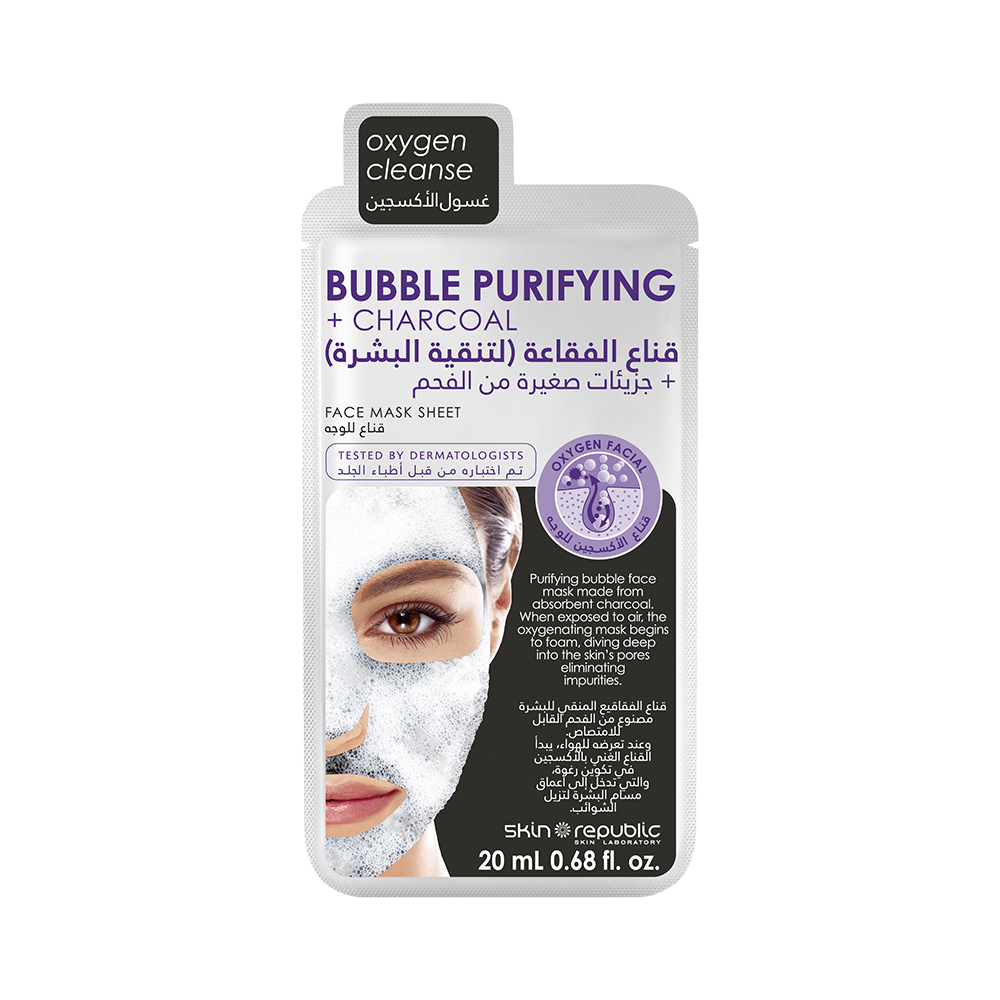 Bubble Purifying + Charcoal Face Mask Sheet