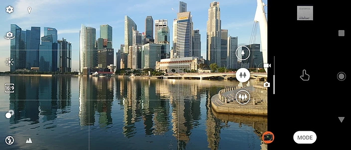 Xperia 1 II's basic camera app with usual features