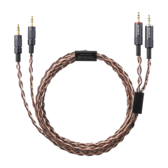MUC-B20BL1 Balance 2m Y-type Cable