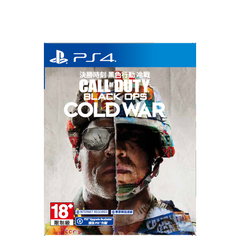 Call of Duty: Black Ops Cold War For Asia