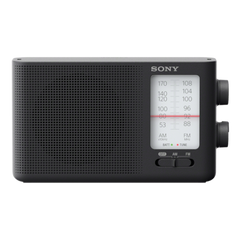 ICF-19 Analogue Tuning Portable FM/AM Radio