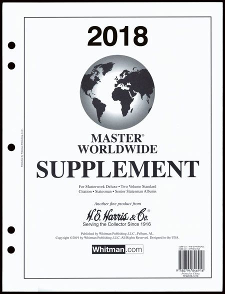 Master 2018 Harris Supplements