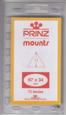 Prinz Stamp Mount 67/34 Pre-Cut Single Black