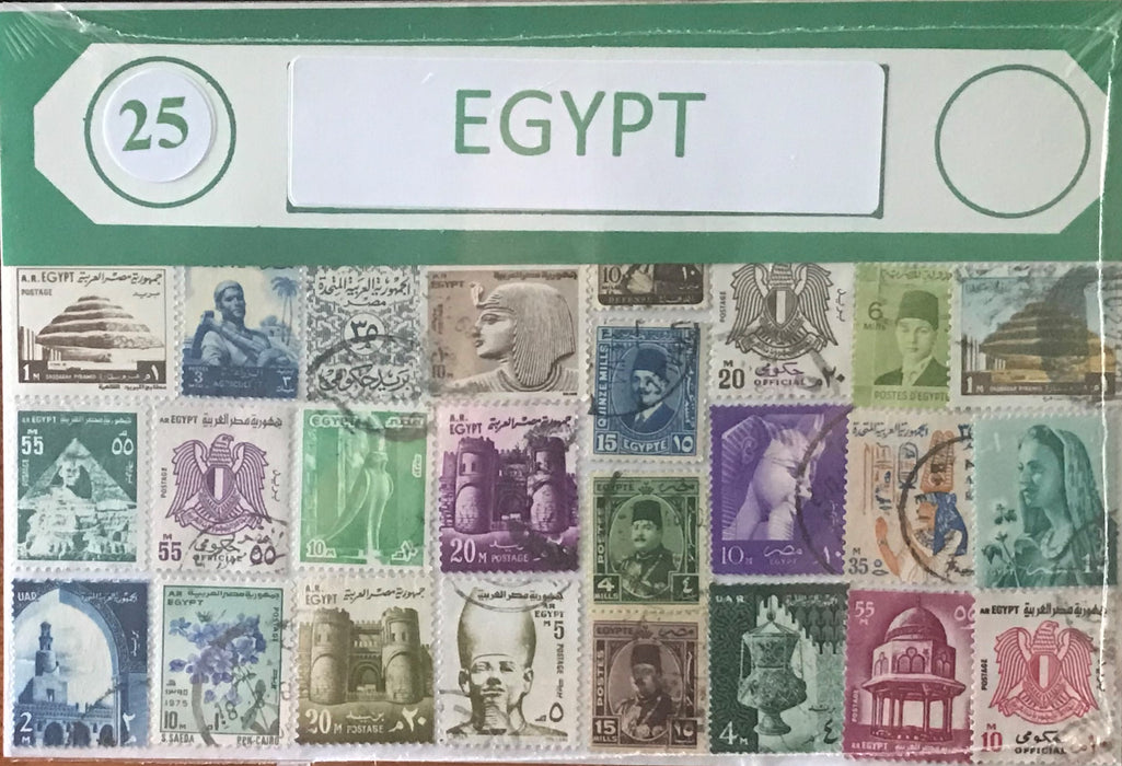 Egypt Stamp Packet