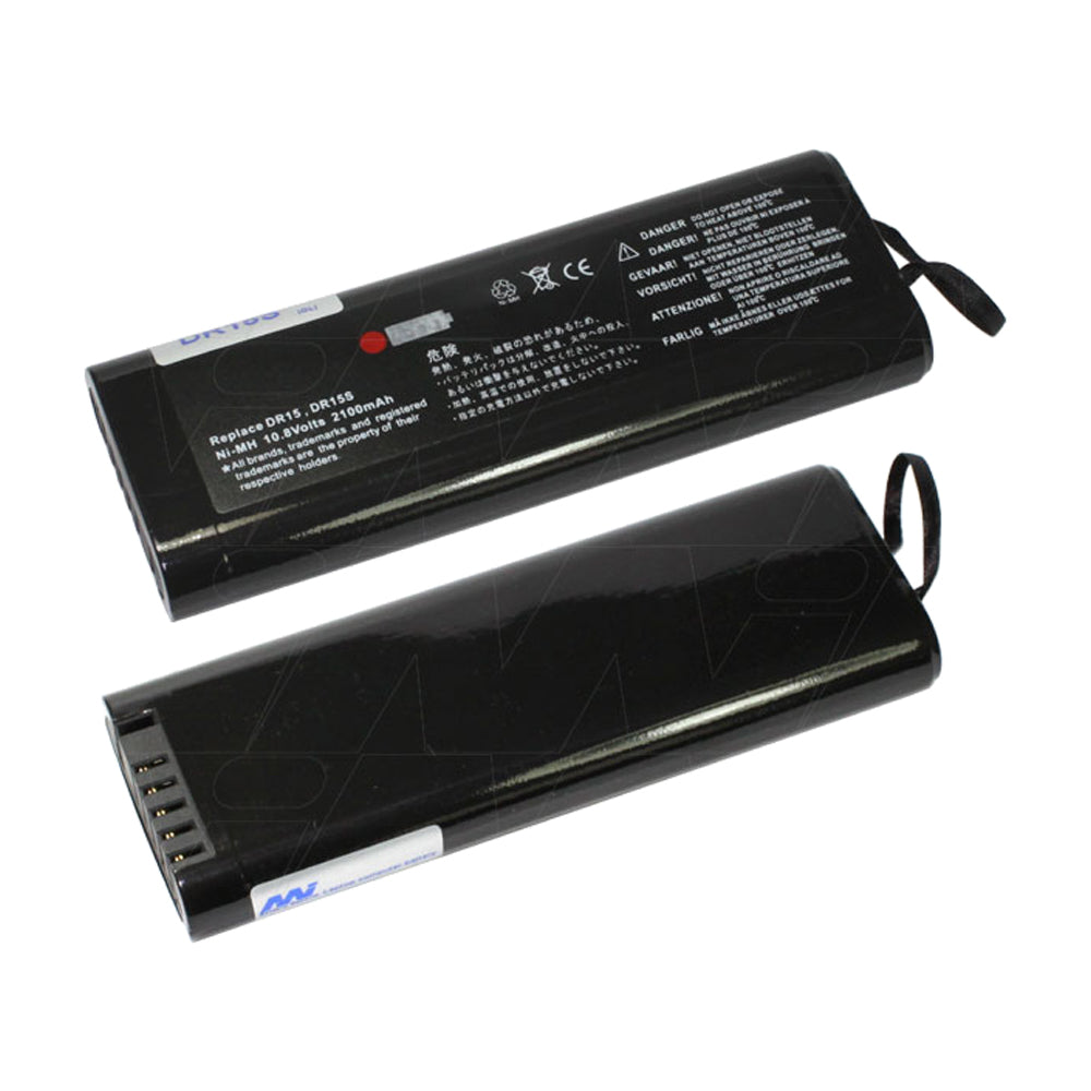 10.8V 23Wh - 2100mAh NiMH Laptop battery suit. for Canon