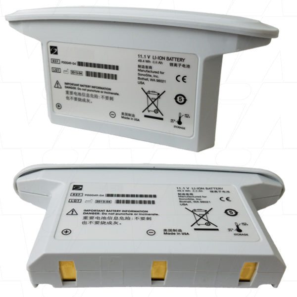Medical Battery suitable for use Lithium Ion (LiIon) 11.1V 4.8Ah MB835B