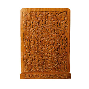 Folding Rosewood Tablet and Book Easel With Intricate Carved Mandala Cutwork