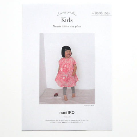 Nani Iro Japanese Sewing Pattern - Kids French Sleeve One Piece - Dress, Top, Tunic