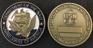 "1.5"" Brass Navy CPO Advancement Coin 4"
