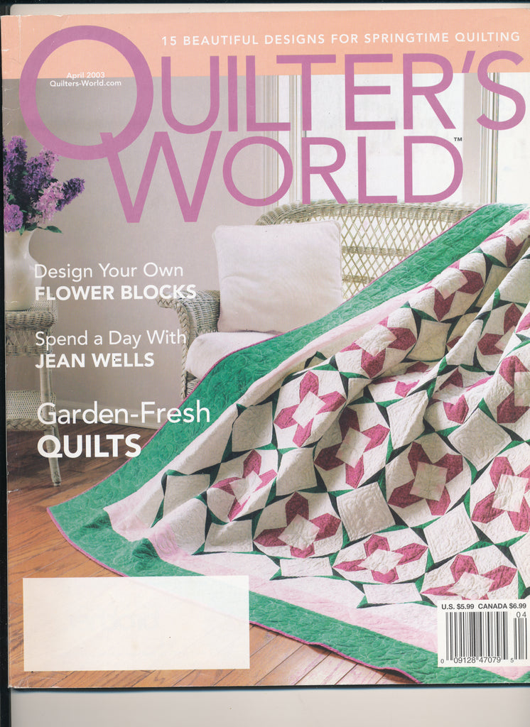 Quilter's World Magazine April 2003