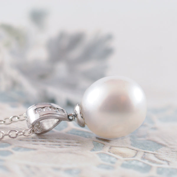 9k White Gold South Sea Pearl and Diamond Pendant