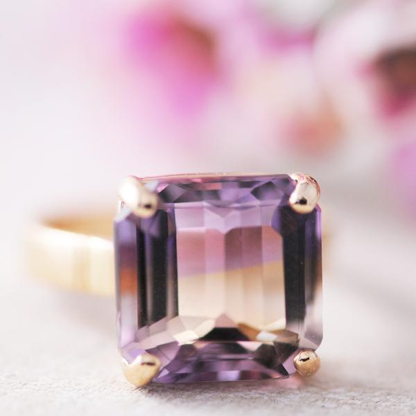 Ametrine 9k Yellow Gold Ring