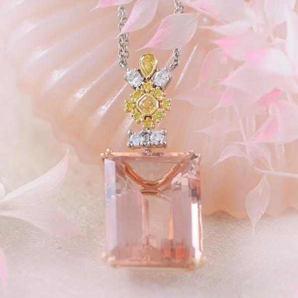 Morganite and Yellow Diamond Pendant in 18k Whilte and Yellow Gold