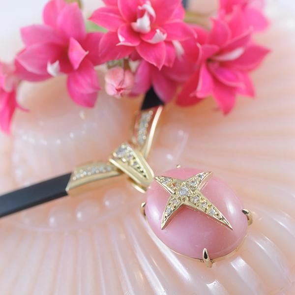 Pink Opal and Diamond Pendant