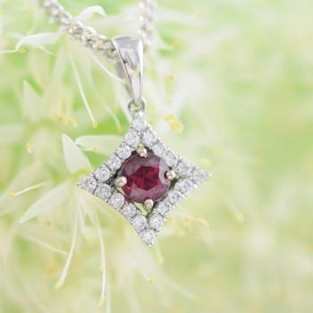 Ruby And Diamond  18K White Gold Pendant