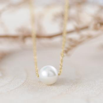 Sliding Akoya Pearl on 9k Yellow Gold Chain