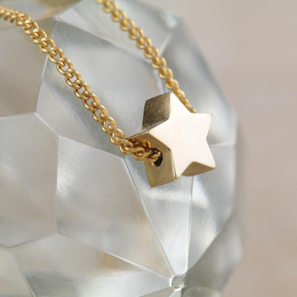 Star Slider Pendant and Chain in 9k Yellow Gold