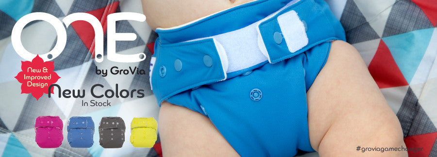 Up On The Hill - Cloth diapers, natural toys, and children's clothing