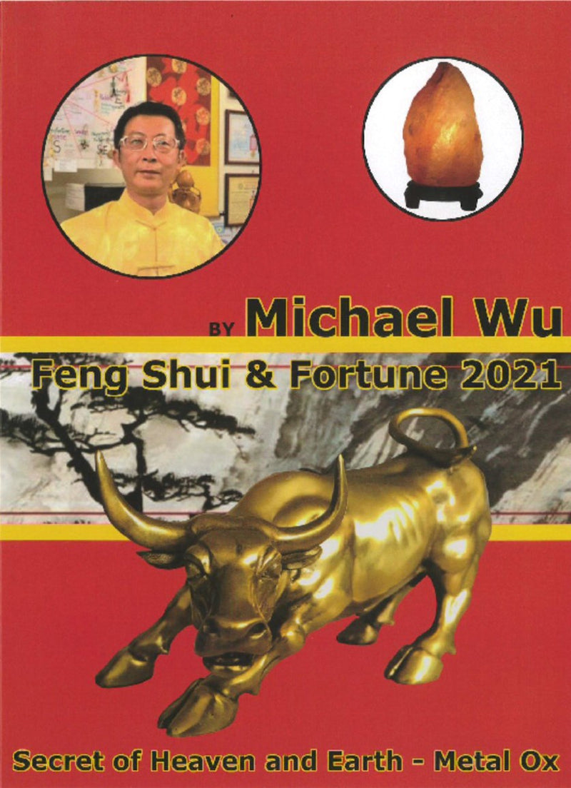 2021 Feng Shui & Fortune Book by Michael Wu
