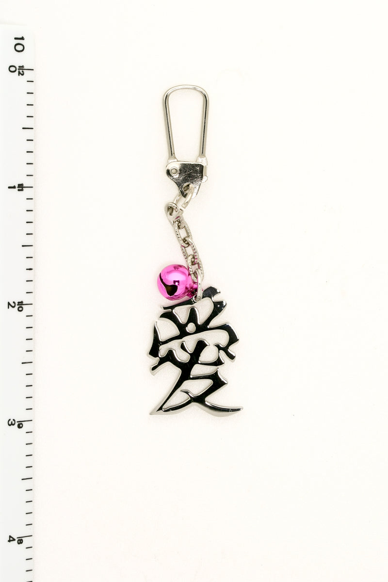 """Love"" Chinese Character Charm"