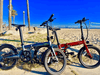 Image of Qualisports Volador Folding Electric Bicycle 20in