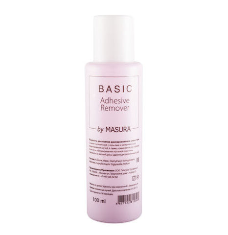Masura - 316 Adhesive Remover (Cleanser)