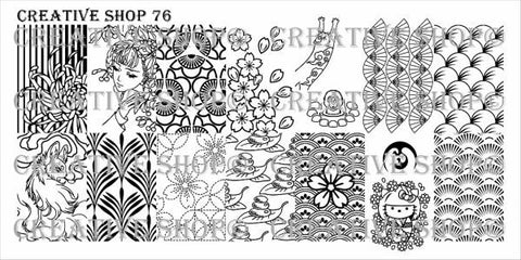 Creative Shop 76 stamping plate