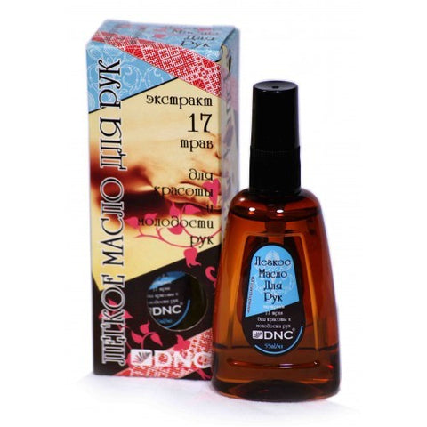 DNC Light Hand Oil, 17 Herbal Extracts for Beauty and Youth