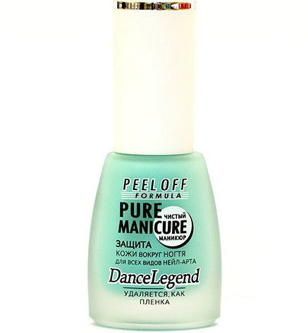 Dance Legend - Pure Manicure - liquid skin protective film