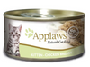 Applaws Chicken Breast  kitten food, 70 g