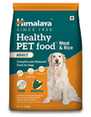 Himalaya Pet food