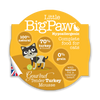 Little Big Paw - Tender Turkey Mousse for Cats