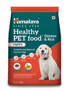 Himalaya Healthy  Dry Dog Food for Puppies