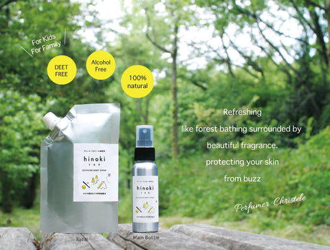 japanese aroma hinoki outdoor body spray mist
