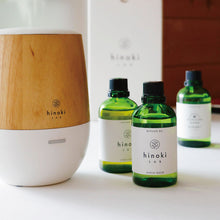 Load image into Gallery viewer, Diffuser Oil - Hinoki Leaf 100ml - hinoki LAB