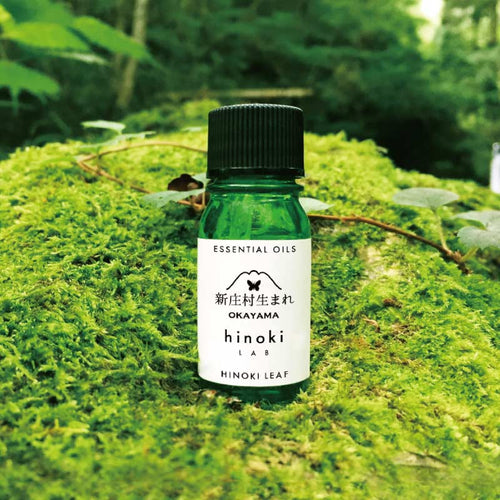 hinoki LAB Born in Shinjo Village OKAYAMA Hinoki Oils Leaf 5ml - hinoki LAB