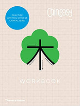 Load image into Gallery viewer, Chineasy: Workbook