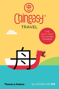 Chineasy: Travel