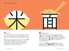 Load image into Gallery viewer, Chineasy: Travel